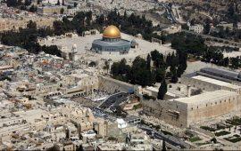 """الحكومة الإسرائيلية تبدأ بتمرير قانون """"القدس الموحدة"""""""