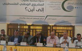 """الدعوة لاستثمار """"مواجهات الأقصى"""" لتوجيه بوصلة المشروع الوطني الفلسطيني"""