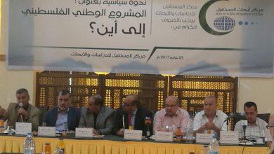 """Photo of الدعوة لاستثمار """"مواجهات الأقصى"""" لتوجيه بوصلة المشروع الوطني الفلسطيني"""