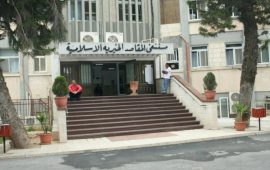 """""""المقاصد"""" يناشد المؤسسات الدولية بالتدخل الفوري لحماية المستشفى بعد اقتحامه من قوات الاحتلال"""