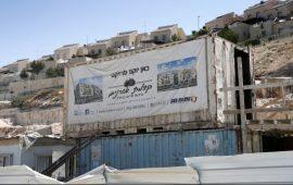 المصادقة على بناء 800 مسكن بالمستوطنات في القدس المحتلة