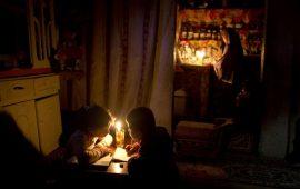 الدعوة لتظاهرات بغزة رفضا للحصار وأزمة الكهرباء