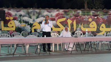 Photo of حفل استقبال حاشد للأسير المحرر بكر أبو ربيع من الناصرة