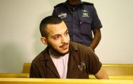 """تقديم استئناف لـ """"العليا"""" ضد سحب مواطنة علاء زيود من أم الفحم"""