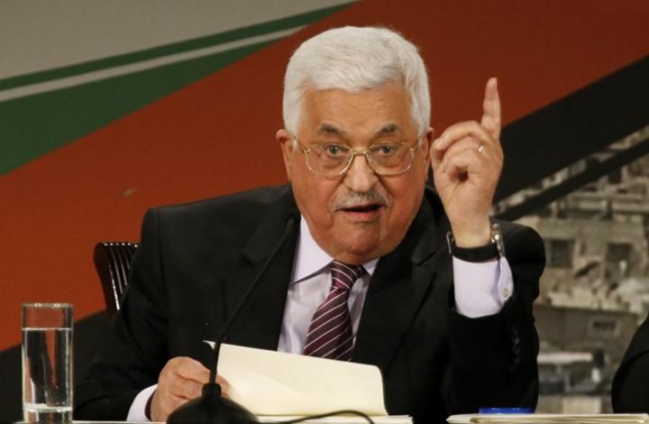Photo of عباس يهدد بإجراءات جديدة ضد غزة للضغط على حماس