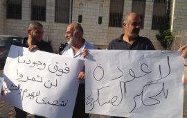 """اليوم الأحد: """"الشعبية"""" في قلنسوة تنظم ندوة بعنوان """"الملاحقات السياسية لأبناء وقيادات الداخل الفلسطيني إلى أين"""""""
