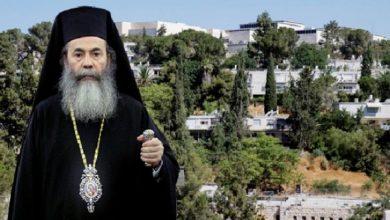 Photo of هيئات أرثوذكسية بالأردن وفلسطين تكشف عن بيع 600 دونم لسلطات الاحتلال