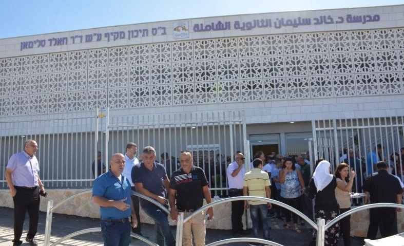 Photo of افتتاح مدرسة ثانوية في الناصرة على اسم د. خالد سليمان