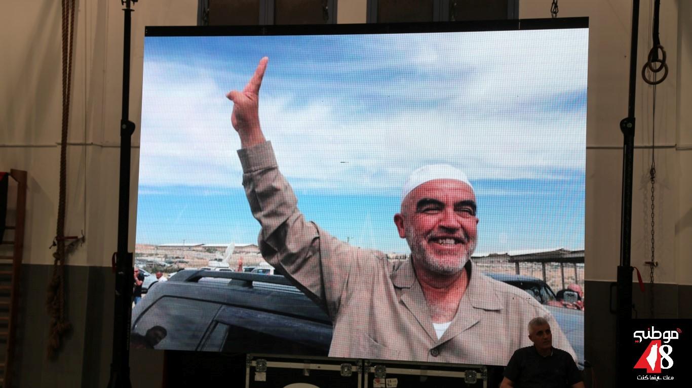 """Photo of مصلحة السجون تبلغ محامي الشيخ رائد صلاح بنقله إلى سجن """"رامون"""" في النقب"""