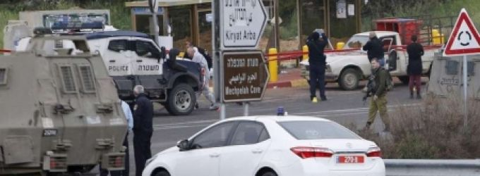 Photo of إصابة شاب بجراح قرب مستوطنة كريات أربع بالخليل
