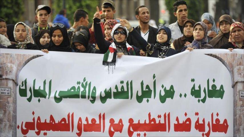 "Photo of احتجاجات ضد مشاركة فنانة إسرائيلية ""بـطنجة جاز"""