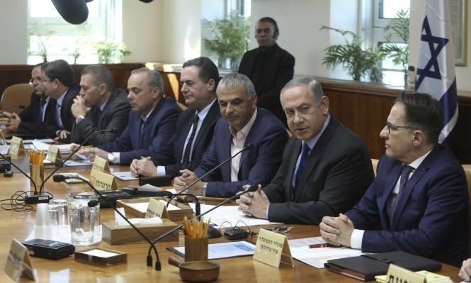 Photo of شروط إسرائيلية على المصالحة الفلسطينية والسلطة ترد