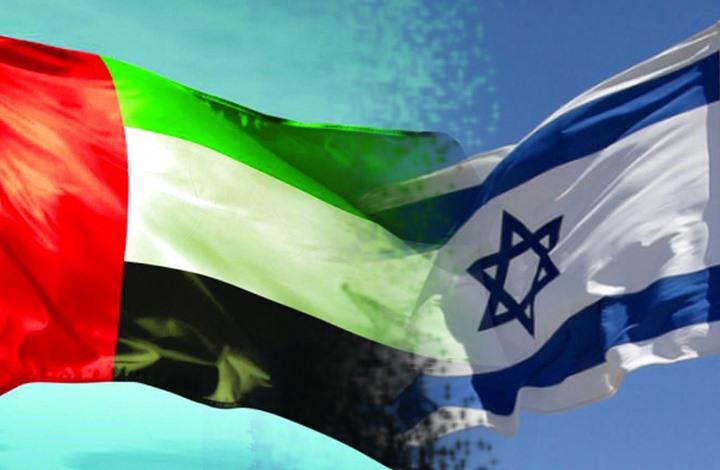 """Photo of قلق دولي من تعاون إسرائيلي إماراتي في """"التجسس"""""""