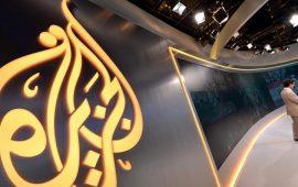 """بريطانيا ترفض ادعاءات اللوبي الصهيوني ضد قناة """"الجزيرة"""""""