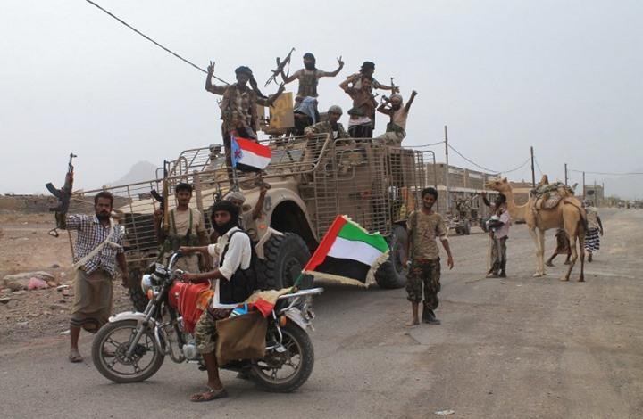 "Photo of رسميا.. ""التحالف"" باليمن على قائمة الأمم المتحدة السوداء"