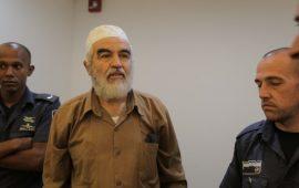 """تصريحات الشيخ رائد صلاح حول قرار """"المركزية"""" رفض استئنافه والإبقاء على اعتقاله حتى نهاية الإجراءات"""