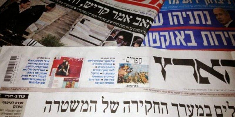 Photo of تشديد ملاحقة الجمعيات اليسارية الإسرائيلية بزعم تدخل حكومات أجنبية في السياسة الداخلية