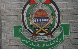 وفد قيادي من حماس برئاسة العاروري يصل إلى طهران