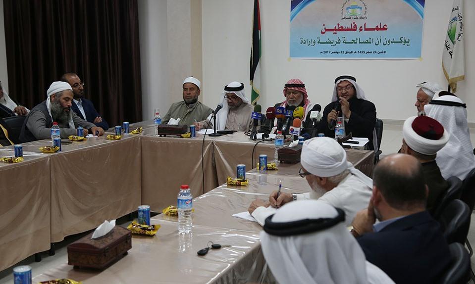Photo of علماء فلسطين يعلنون دعم المصالحة على قاعدة الشراكة