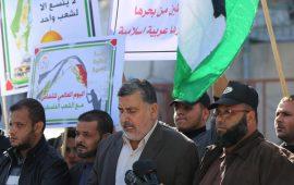 هيئات تطالب الأمم المتحدة بالتراجع عن قرار التقسيم