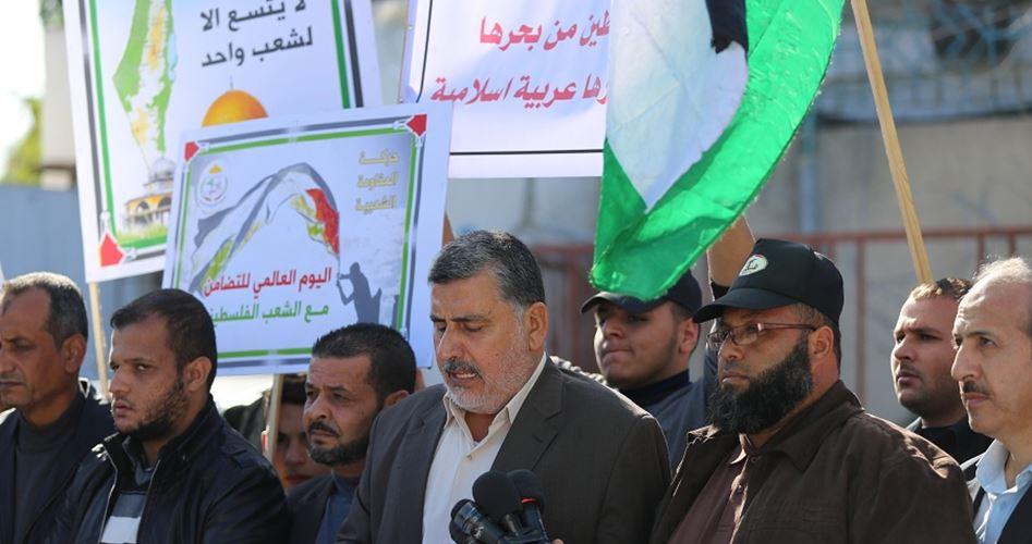 Photo of هيئات تطالب الأمم المتحدة بالتراجع عن قرار التقسيم