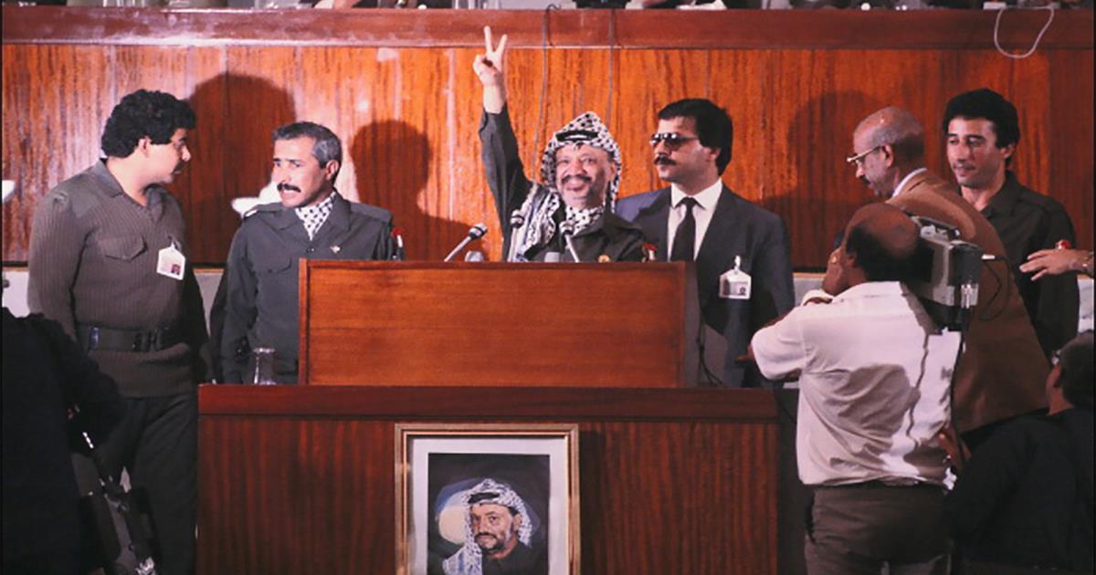 "Photo of الذكرى الـ 29 لإعلان ""وثيقة استقلال"" فلسطين"