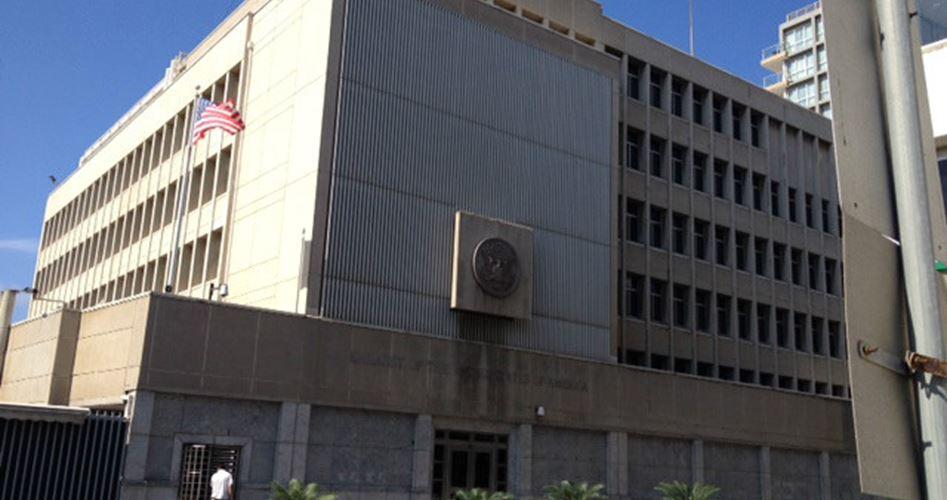 Photo of هل بدأت إجراءات نقل السفارة الأمريكية للقدس؟