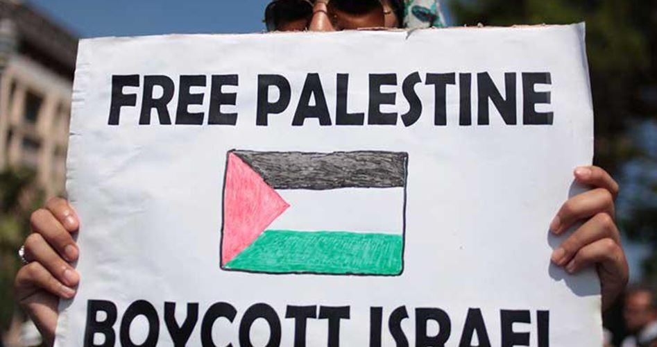 Photo of استنكار واسع لزيارة وفد بحريني إلى القدس المحتلة