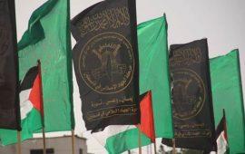 """""""حماس"""" و""""الجهاد"""": وحدة الصف وتفعيل الانتفاضة ردنا على """"قرار ترمب"""""""