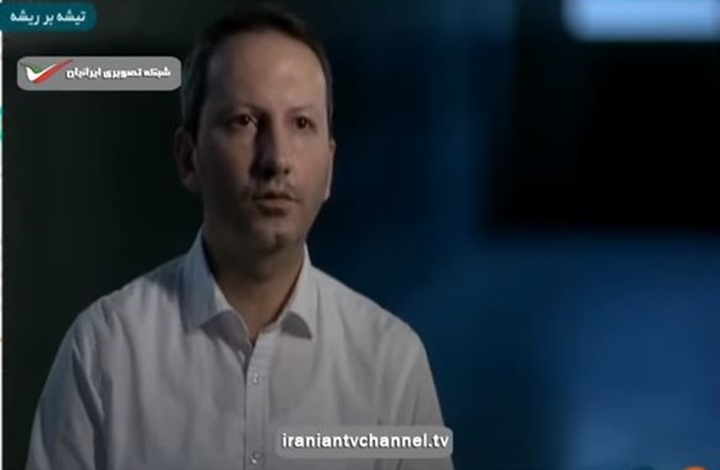 Photo of إيران تنشر اعترافات جاسوس إسرائيلي محكوم بالإعدام
