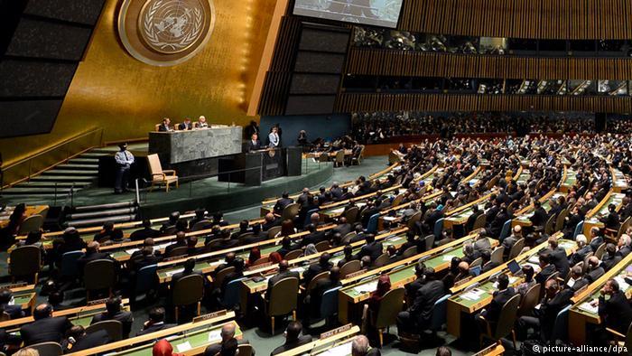 Photo of بدء الجلسة الطارئة للجمعية العامة للأمم المتحدة