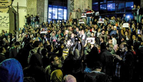 "Photo of #تسريب_القدس يسيطر على الترند المصري: ""#تفرق_إيه_القدس_عن_رام_الله""؟"