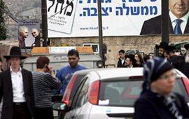"""رفض فلسطيني لقرار """"الليكود"""" ومطالبات بالتحلل من """"أوسلو"""""""
