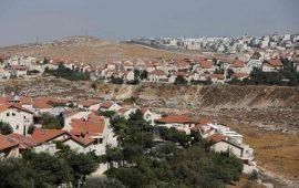 """الحكومة الاسرائيلية ترجئ شرعنه البؤرة الاستيطانية """"حفات جلعاد"""""""