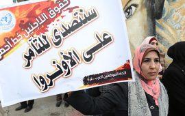 """اللجنة المشتركة للاجئين تدعو للتصدي لمؤامرة إنهاء """"الأونروا"""""""