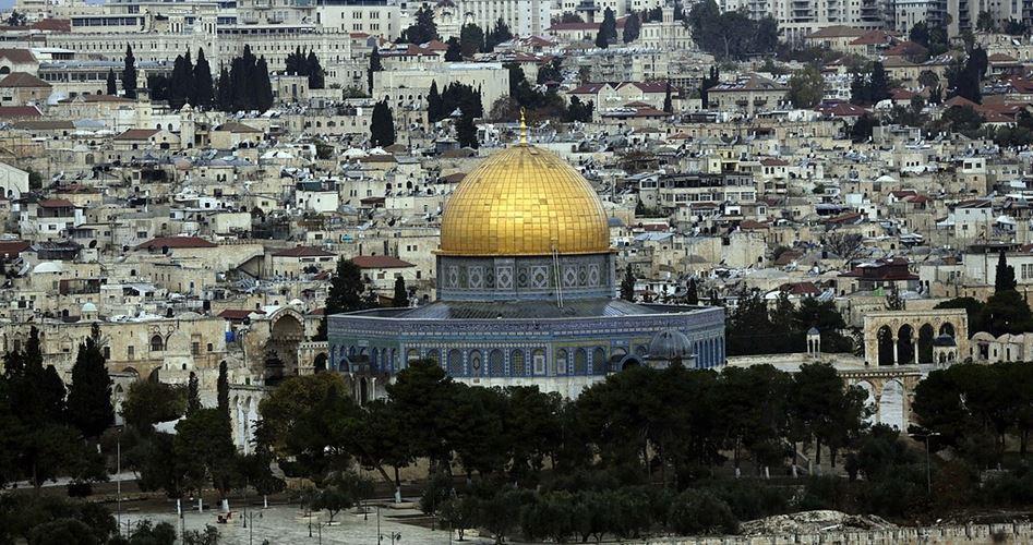 Photo of انطلاق فعاليات مؤتمر دولي حول القدس في إسطنبول