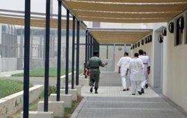 """منظمة """"كوجيب"""" تبحث نظام السجون والمحاكم بالإمارات"""