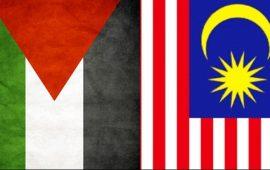 ماليزيا تؤكد موقفها الداعم للحق الفلسطيني
