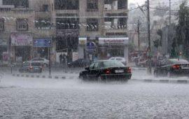 حالة الطقس: ماطر وبارد وعاصف
