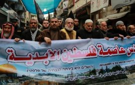 مسيرة في غزة رفضا للاعتراف الأمريكي بالقدس عاصمة لإسرائيل