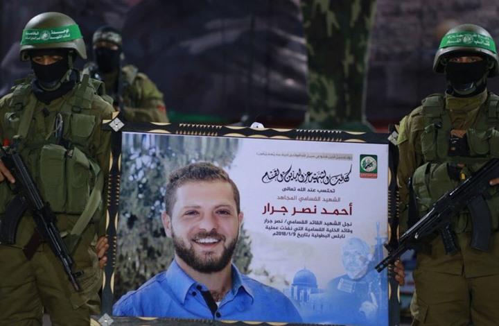 """Photo of """"إسرائيل اليوم"""": جرار نجح في إشعال الشارع الفلسطيني"""