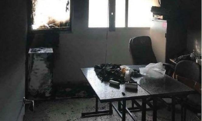 Photo of حريق متعمد في صف تعليمي لذوي الاحتياجات الخاصة في الطيرة