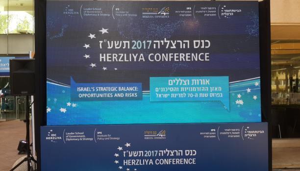 """Photo of """"مؤتمر هرتسليا"""" متحدثون : التحديات المستقبلية التي تواجه الجيش الاسرائيلي صعبة ..والمطلوب تكامل"""
