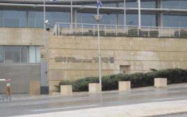 """على خلفية أزمة """"جواسيس يهود""""..إسرائيل تستعد لاستدعاء سفيرتها في بولندا"""