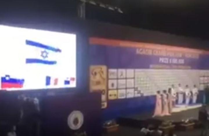 """Photo of عزف """"النشيد الوطني الاسرائيلي"""" في بطولة للجودو في المغرب"""