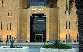 السعودية تحاكم أردنيين اثنين بتهمة التجسس لصالح الموساد