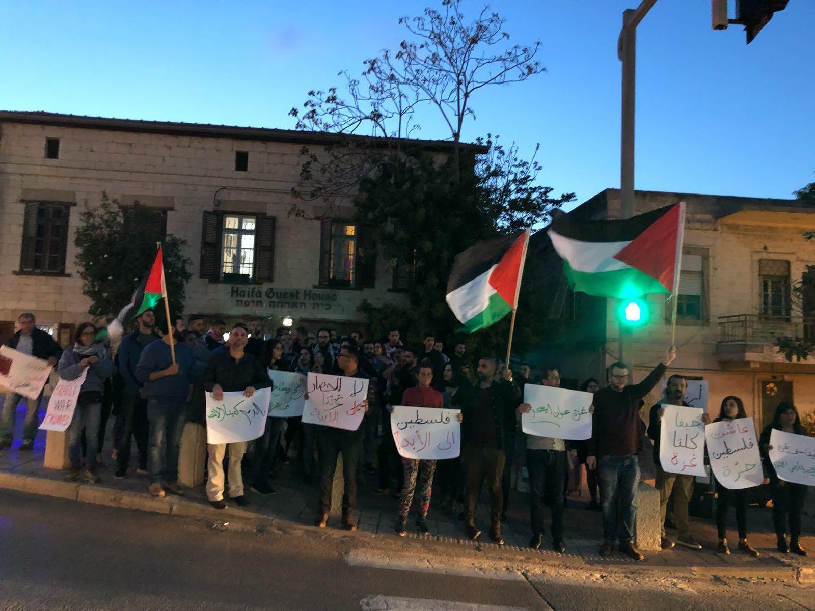 Photo of تظاهرة في حيفا نصرة لغزة وتنديدا بجرائم الاحتلال
