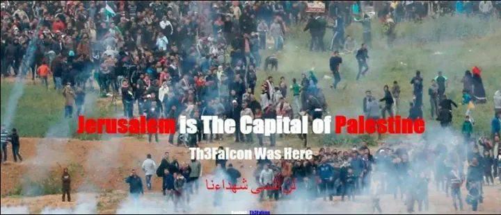 "Photo of هجوم إلكتروني على مواقع إسرائيلية: ""القدس عاصمة فلسطين .. لن ننسى شهدائنا"""