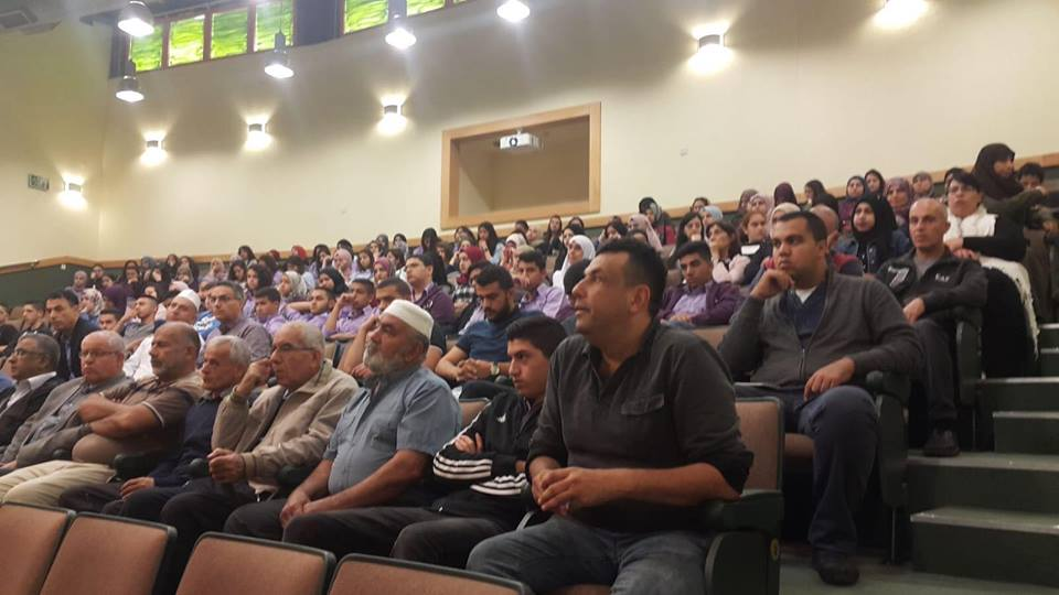 Photo of صندوق التعليم العالي في أم الفحم يناقش التربية الدينية في المدارس العربية