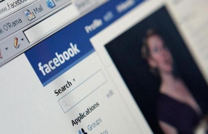 كيف تعرف إن تعرضت بياناتك للاستغلال بفضيحة فيسبوك؟